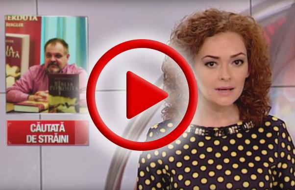 media29primaTV