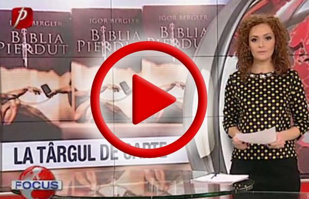 media30primaTV