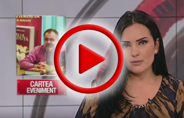 media31primaTV