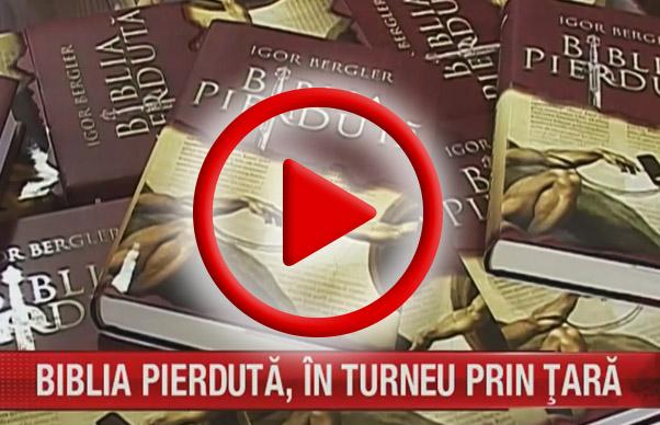 media32primaTV