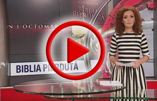 media34primaTV