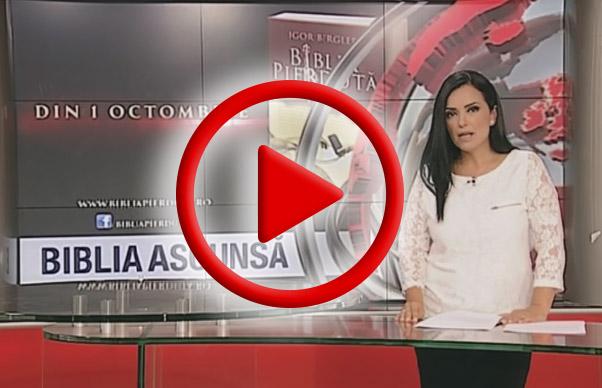 media38primaTV
