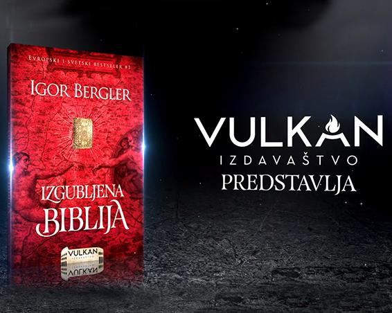 biblia_serbia