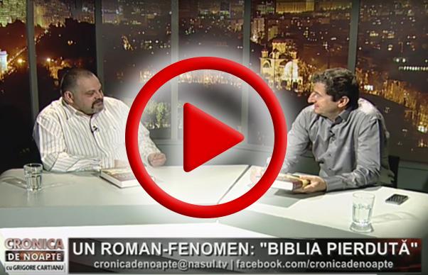 media28nasulTV
